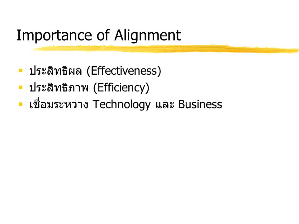 Importance of Alignment