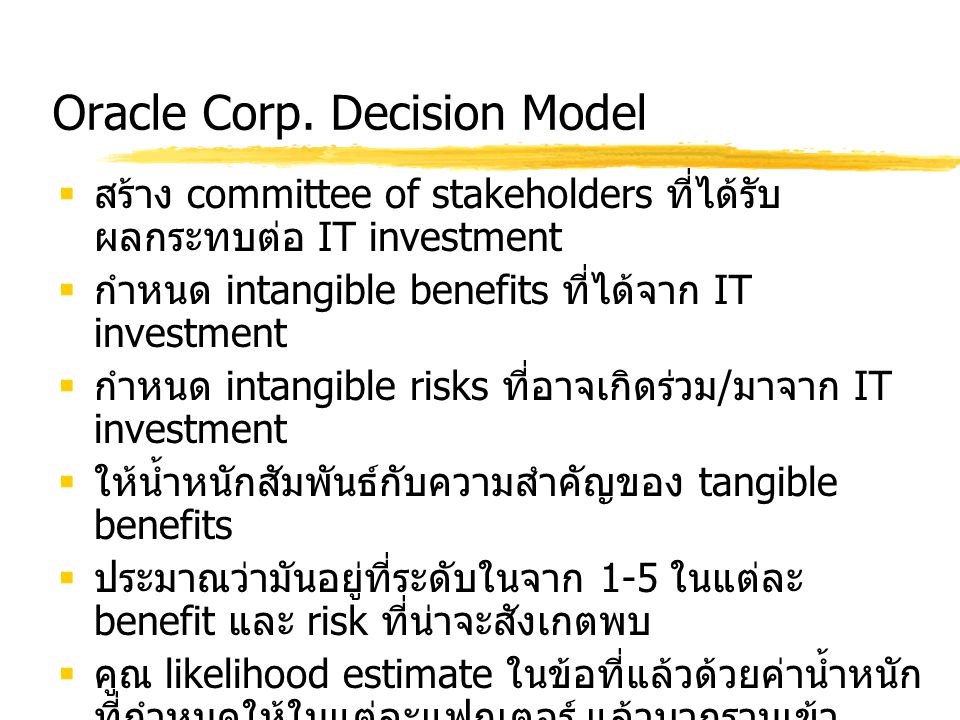 Oracle Corp. Decision Model