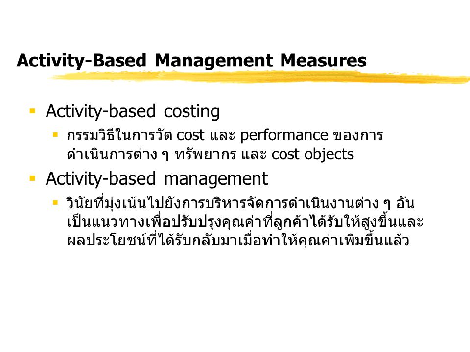 Activity-Based Management Measures