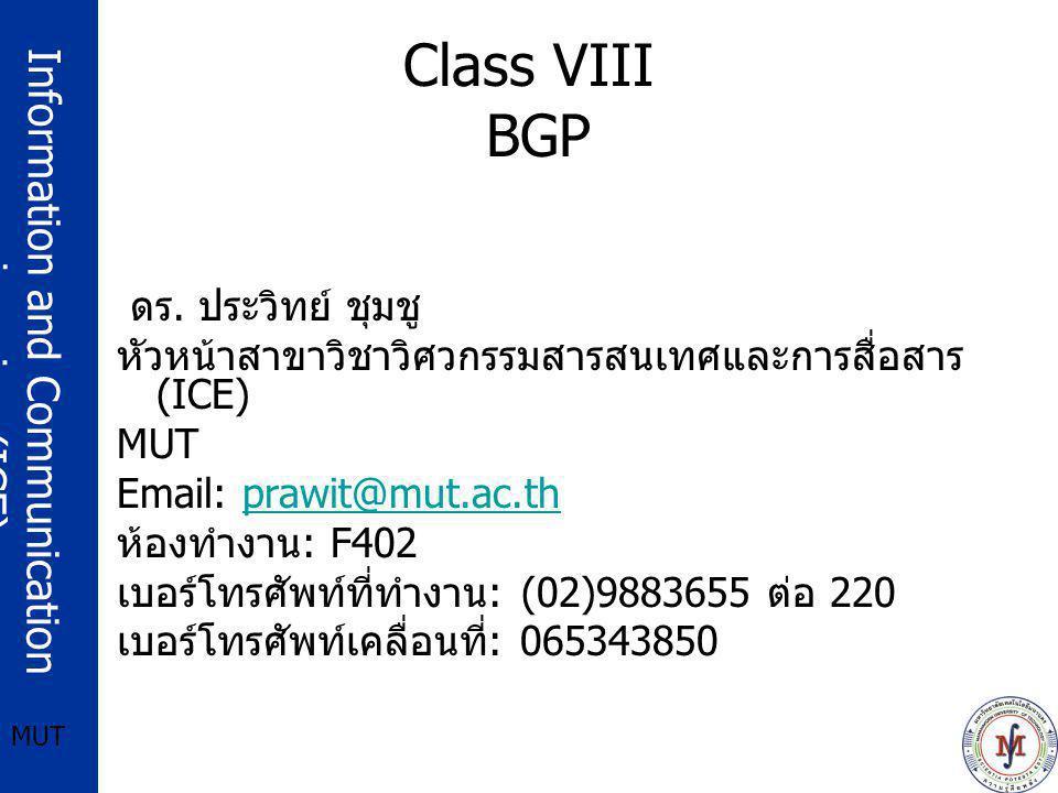 Class VIII BGP ดร. ประวิทย์ ชุมชู