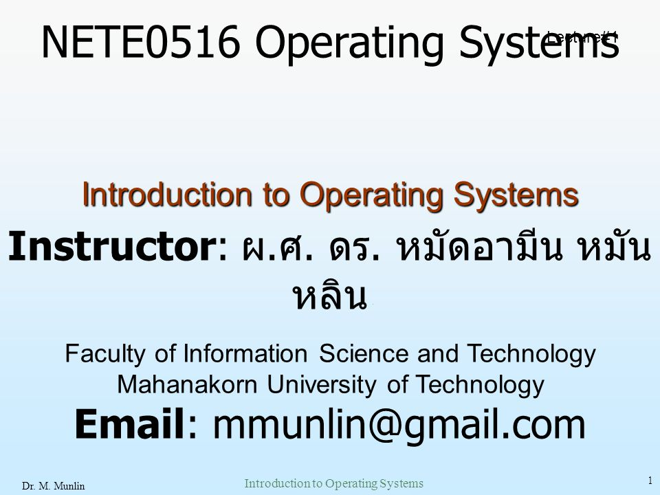NETE0516 Operating Systems