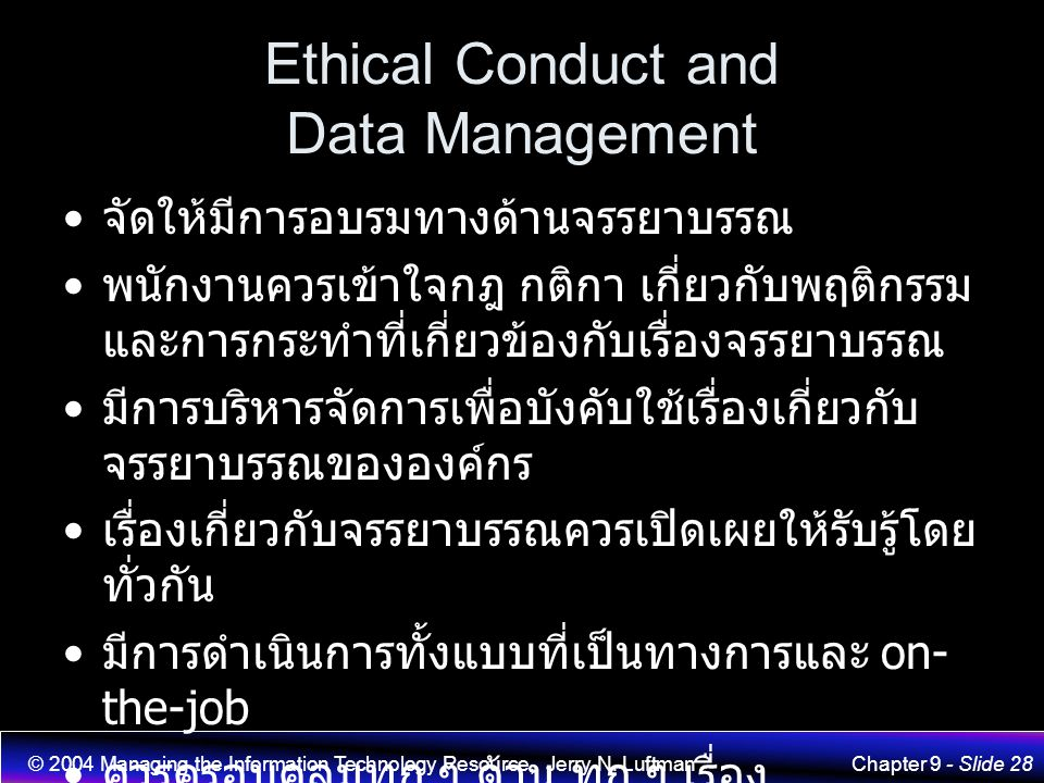 Ethical Conduct and Data Management