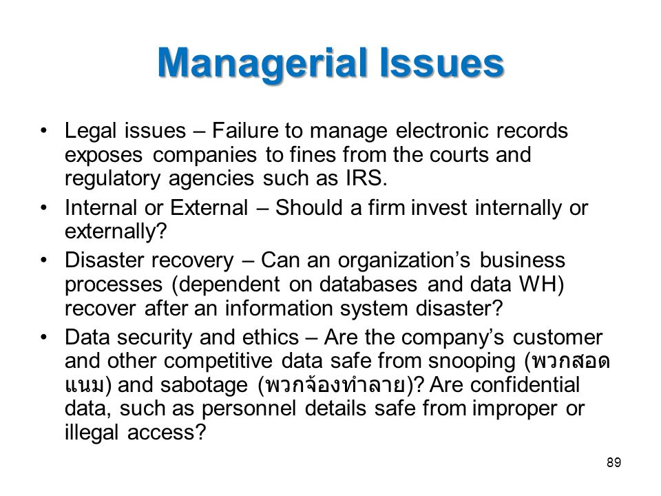 Managerial Issues Legal issues – Failure to manage electronic records exposes companies to fines from the courts and regulatory agencies such as IRS.