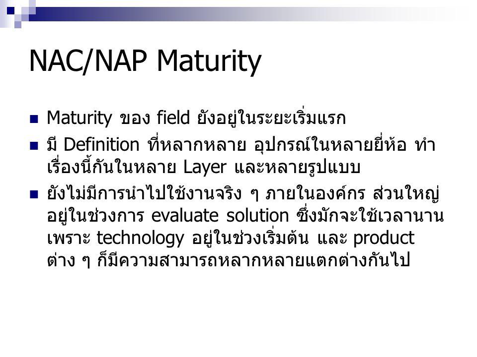 NAC/NAP Maturity Maturity ของ field ยังอยู่ในระยะเริ่มแรก