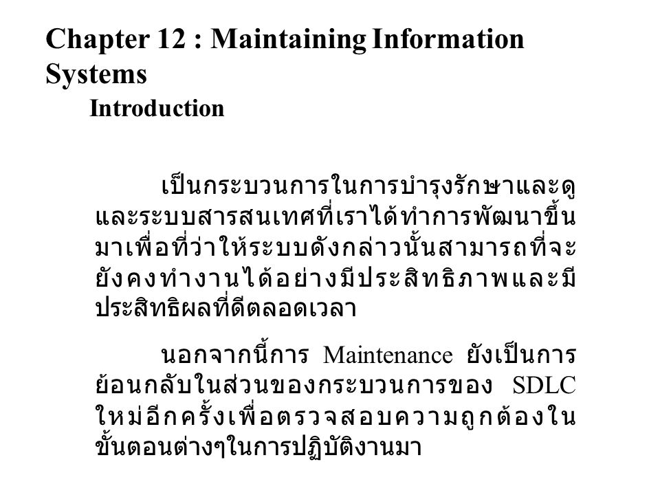 Chapter 12 : Maintaining Information Systems