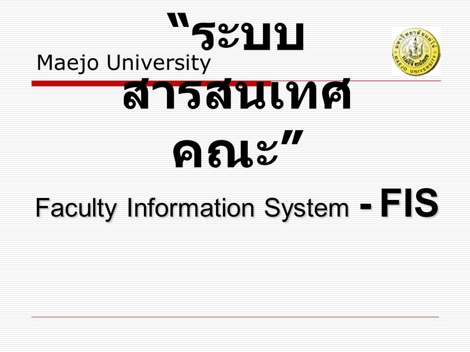 Faculty Information System - FIS