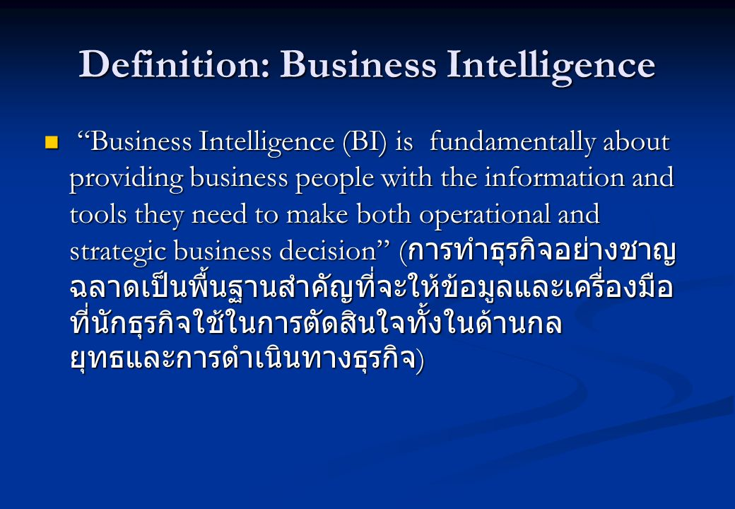 Definition: Business Intelligence