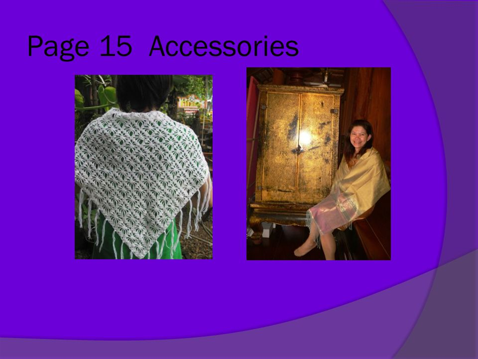 Page 15 Accessories