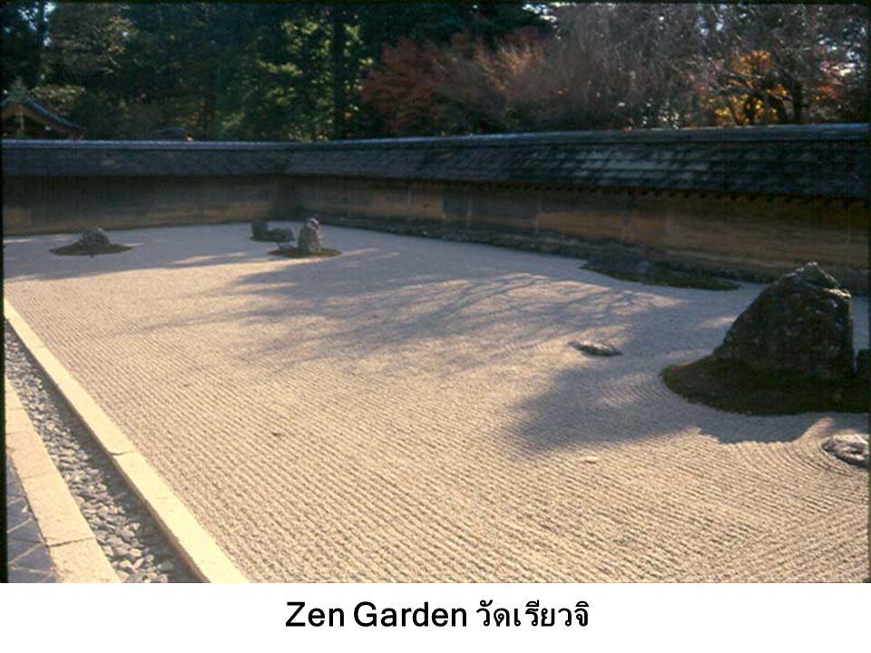 Zen Garden วัดเรียวจิ