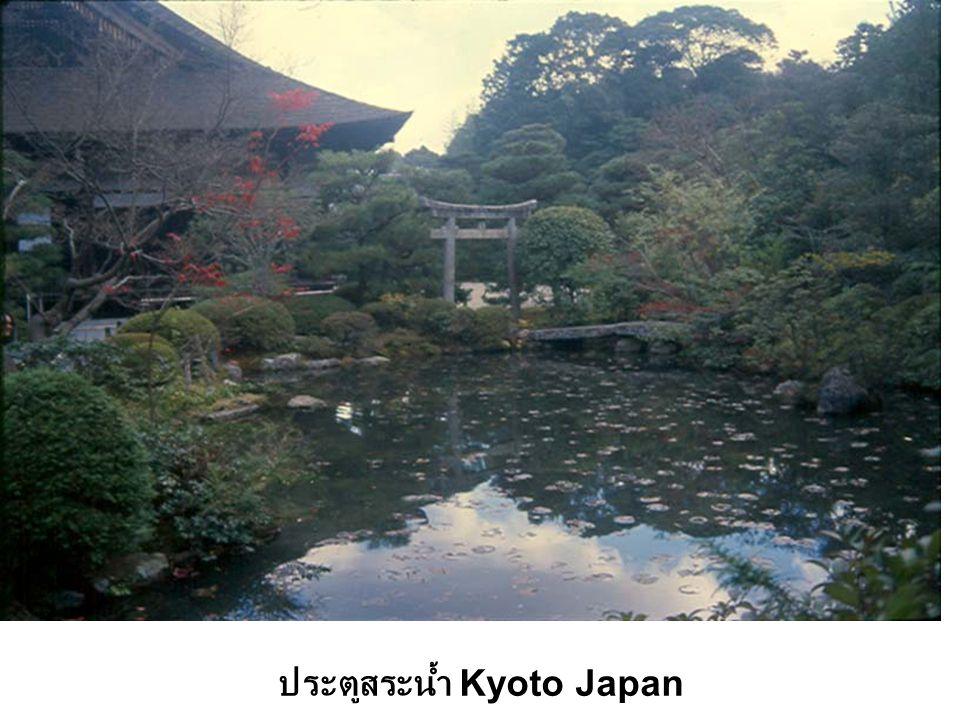ประตูสระน้ำ Kyoto Japan