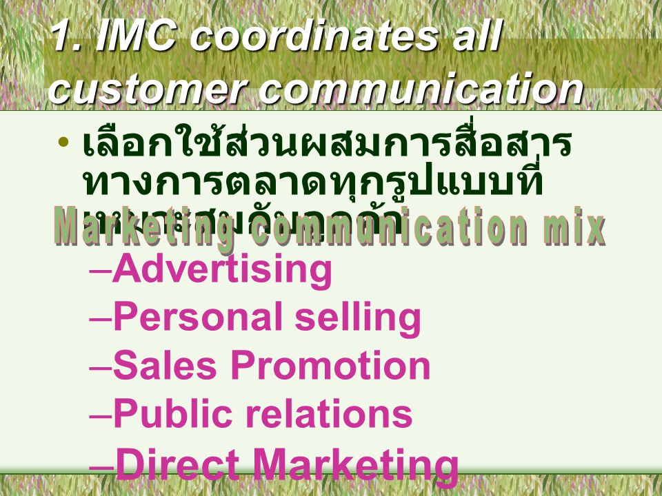 1. IMC coordinates all customer communication