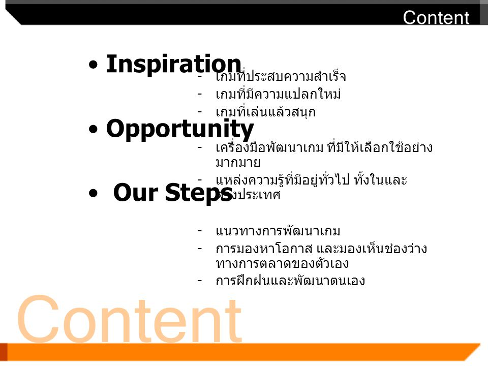 Content Inspiration Opportunity Our Steps Content