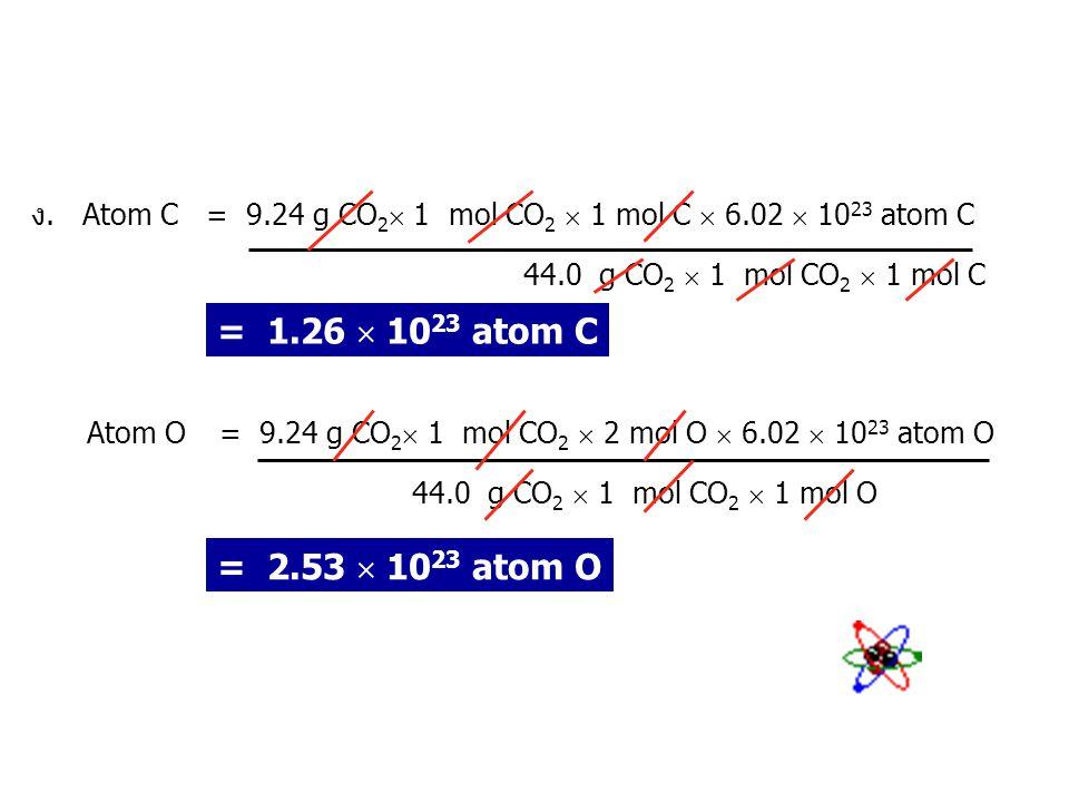 ง. Atom C = 9.24 g CO2 1 mol CO2  1 mol C  6.02  1023 atom C