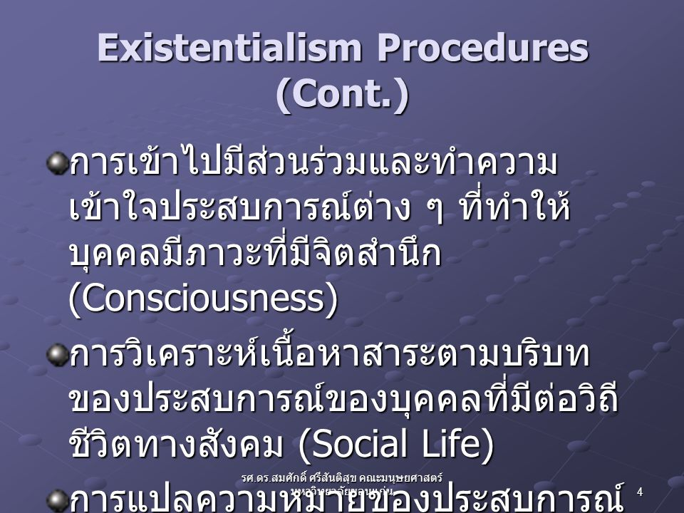 Existentialism Procedures (Cont.)