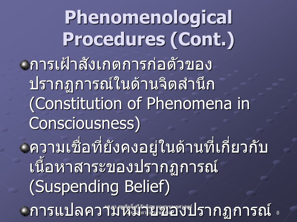 Phenomenological Procedures (Cont.)