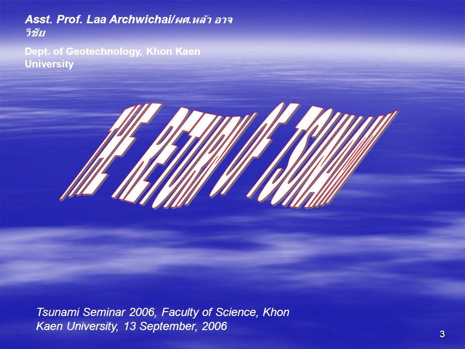 THE RETURN OF TSUNAMI Asst. Prof. Laa Archwichai/ผศ.หล้า อาจวิชัย