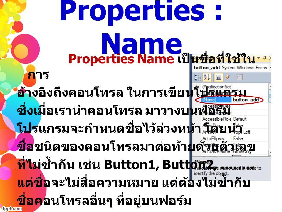 Properties : Name