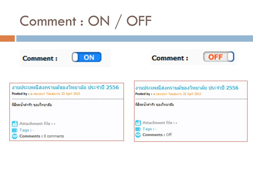 Comment : ON / OFF
