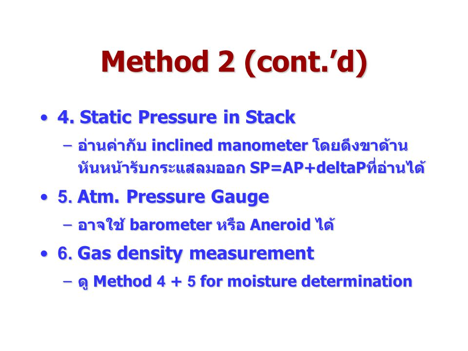 Method 2 (cont.'d) 4. Static Pressure in Stack 5. Atm. Pressure Gauge