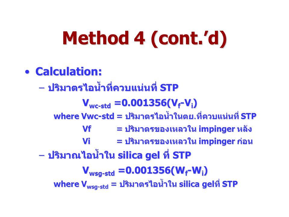 Method 4 (cont.'d) Calculation: ปริมาตรไอน้ำที่ควบแน่นที่ STP