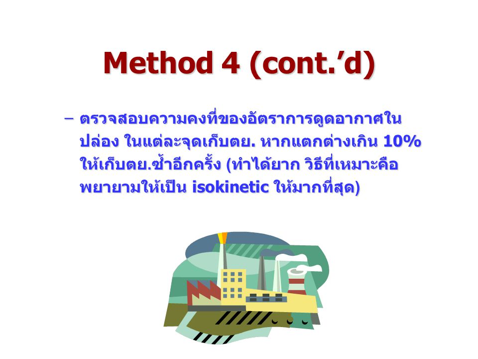 Method 4 (cont.'d)