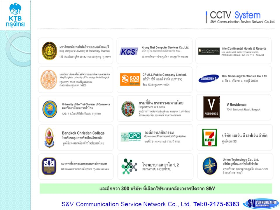 S&V Communication Service Network Co., Ltd. Tel:0-2175-6363