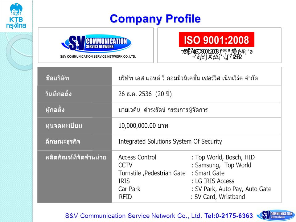 Company Profile S&V Communication Service Network Co., Ltd. Tel:0-2175-6363