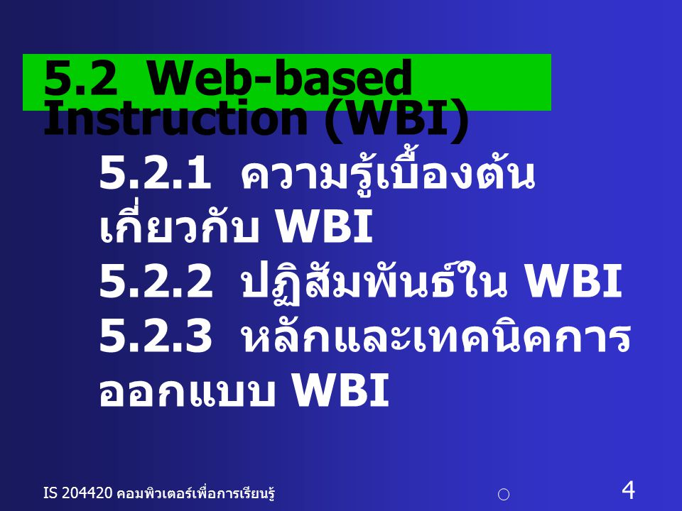5.2 Web-based Instruction (WBI)