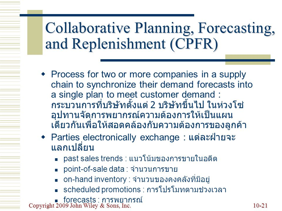 Collaborative Planning, Forecasting, and Replenishment (CPFR)