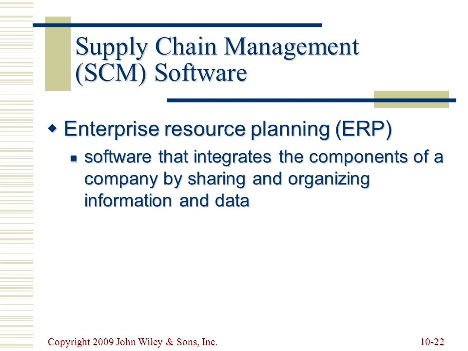 Supply Chain Management (SCM) Software