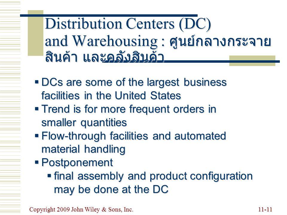 Distribution Centers (DC) and Warehousing : ศูนย์กลางกระจายสินค้า และคลังสินค้า