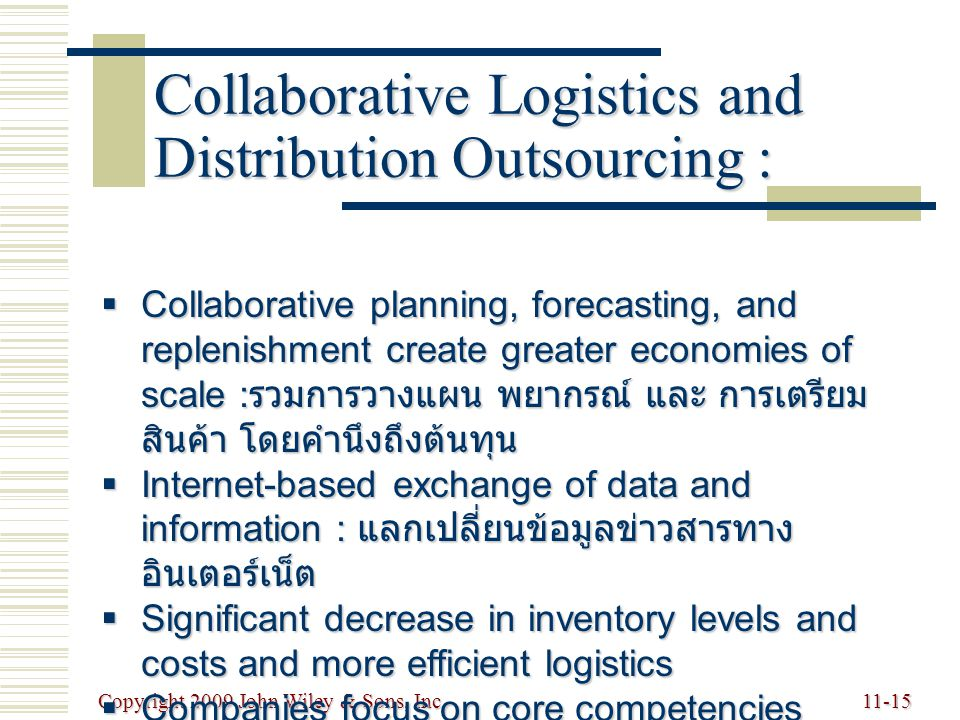 Collaborative Logistics and Distribution Outsourcing :
