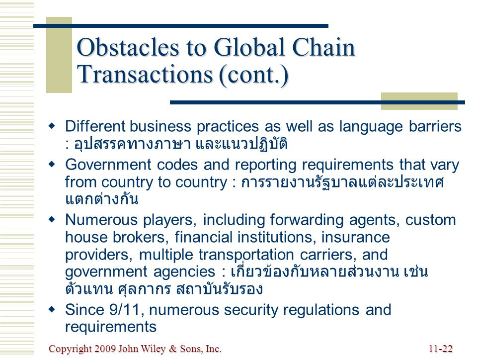Obstacles to Global Chain Transactions (cont.)