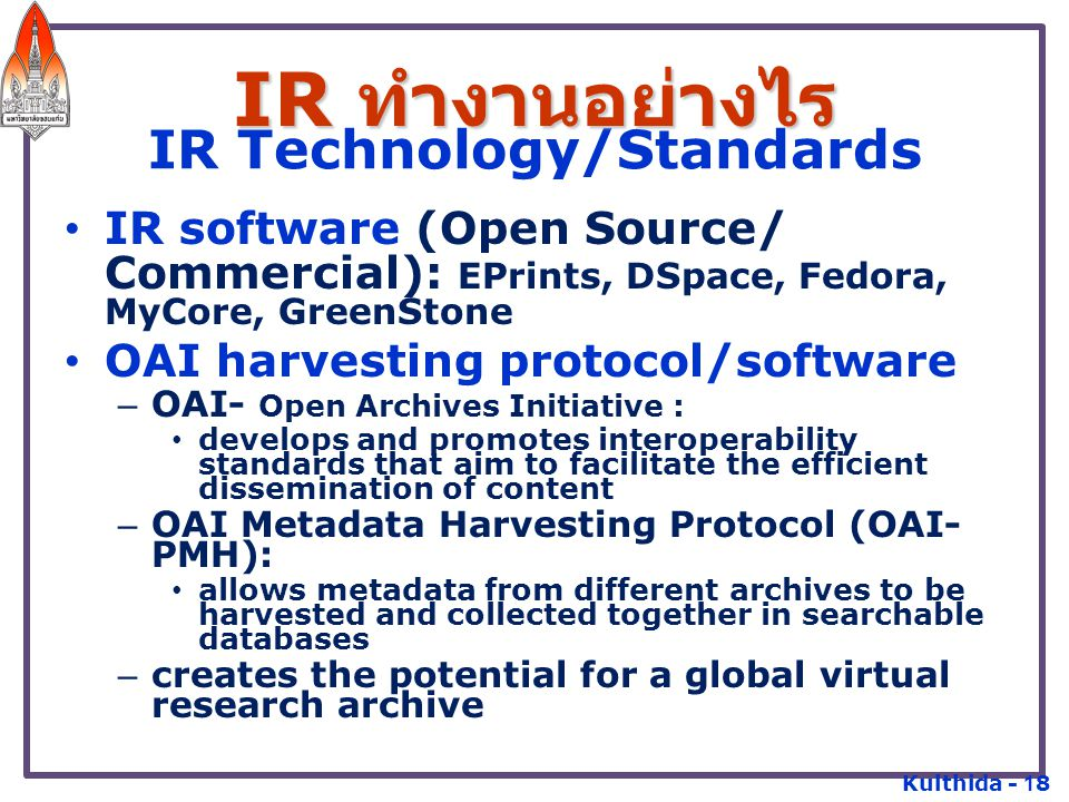 IR Technology/Standards