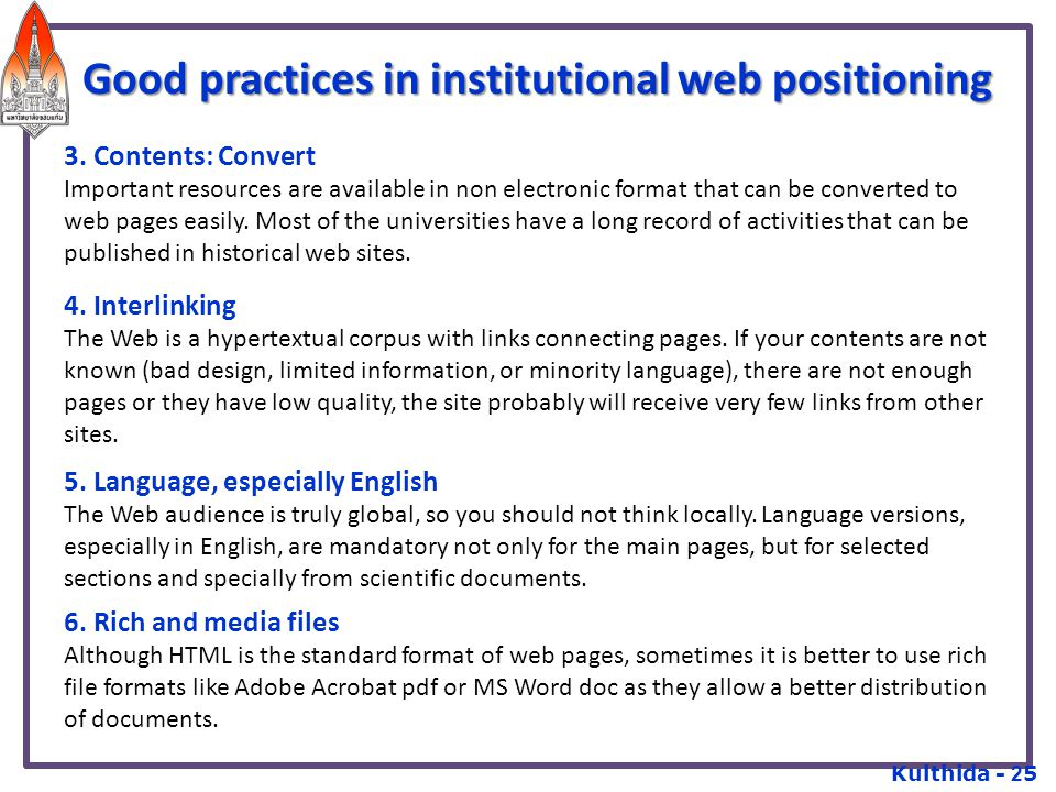 Good practices in institutional web positioning