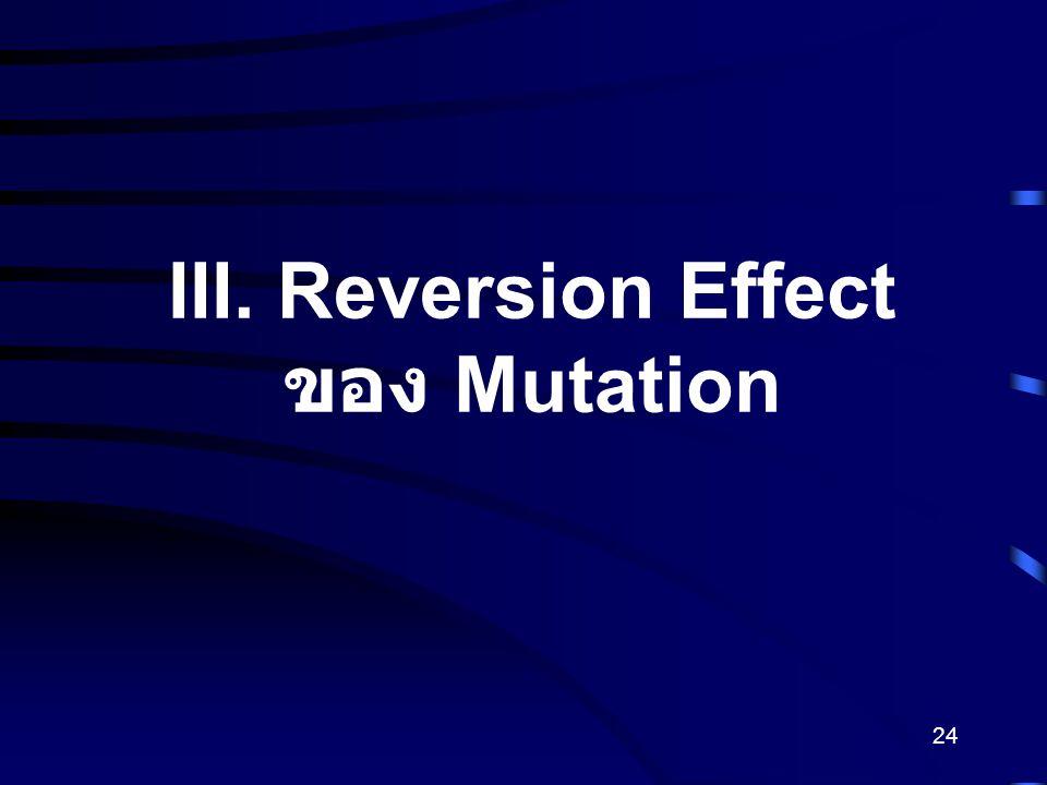 III. Reversion Effect ของ Mutation