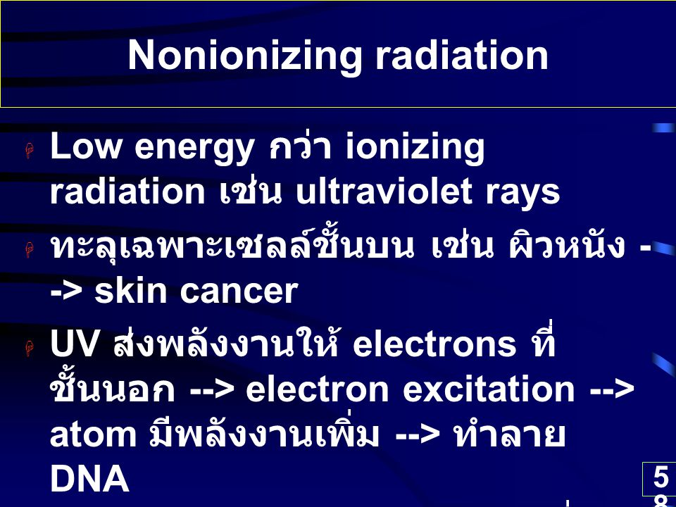 Nonionizing radiation