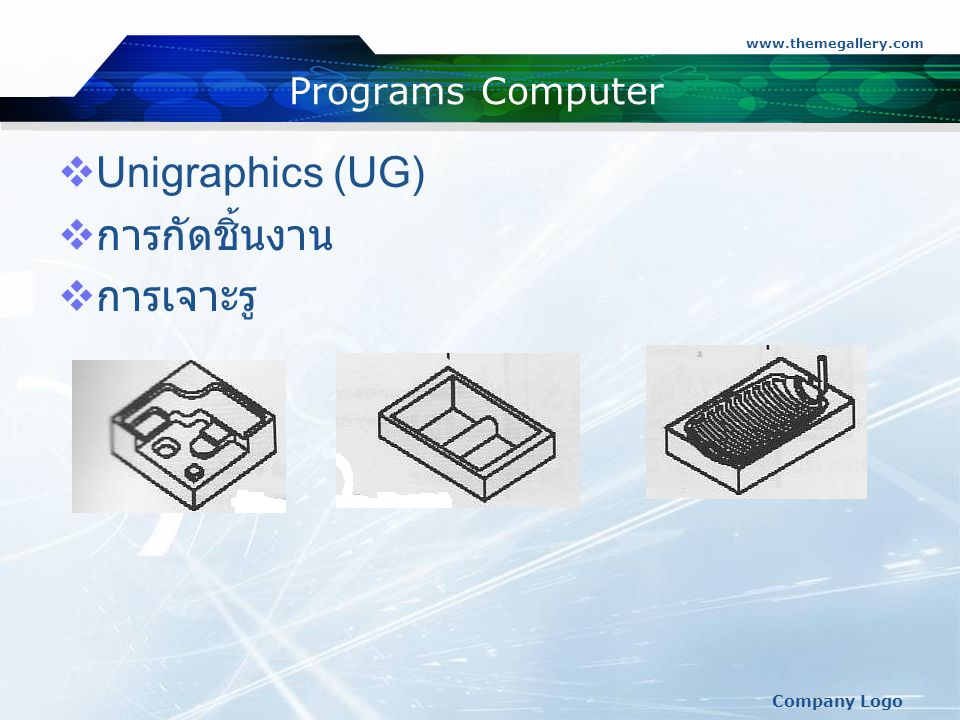 Unigraphics (UG) การกัดชิ้นงาน การเจาะรู Programs Computer