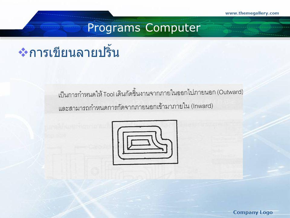 www.themegallery.com Programs Computer การเขียนลายปริ้น Company Logo