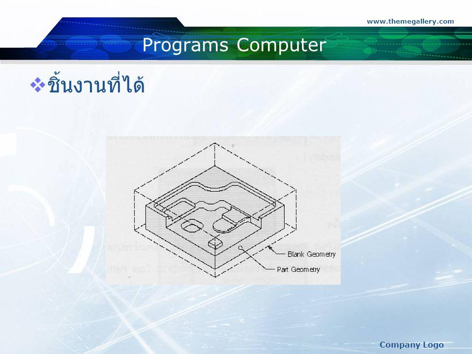 www.themegallery.com Programs Computer ชิ้นงานที่ได้ Company Logo