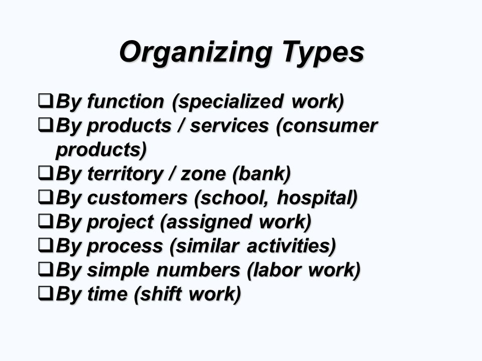 Organizing Types By function (specialized work)