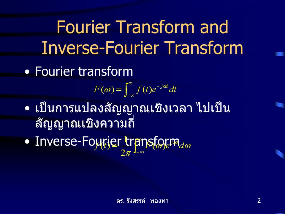 Fourier Transform and Inverse-Fourier Transform