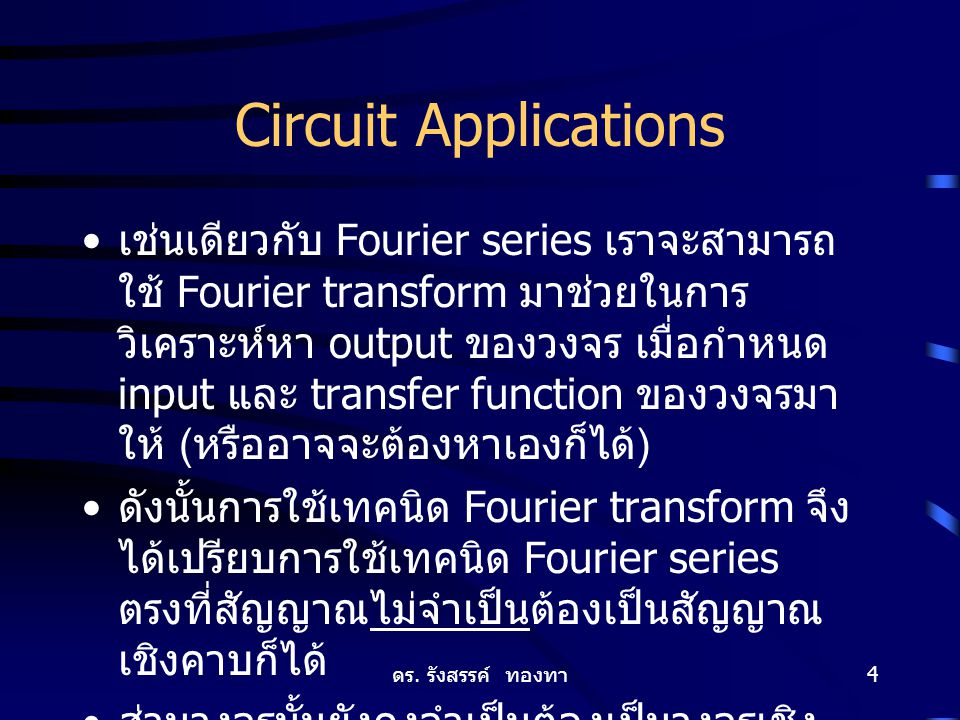 Circuit Applications