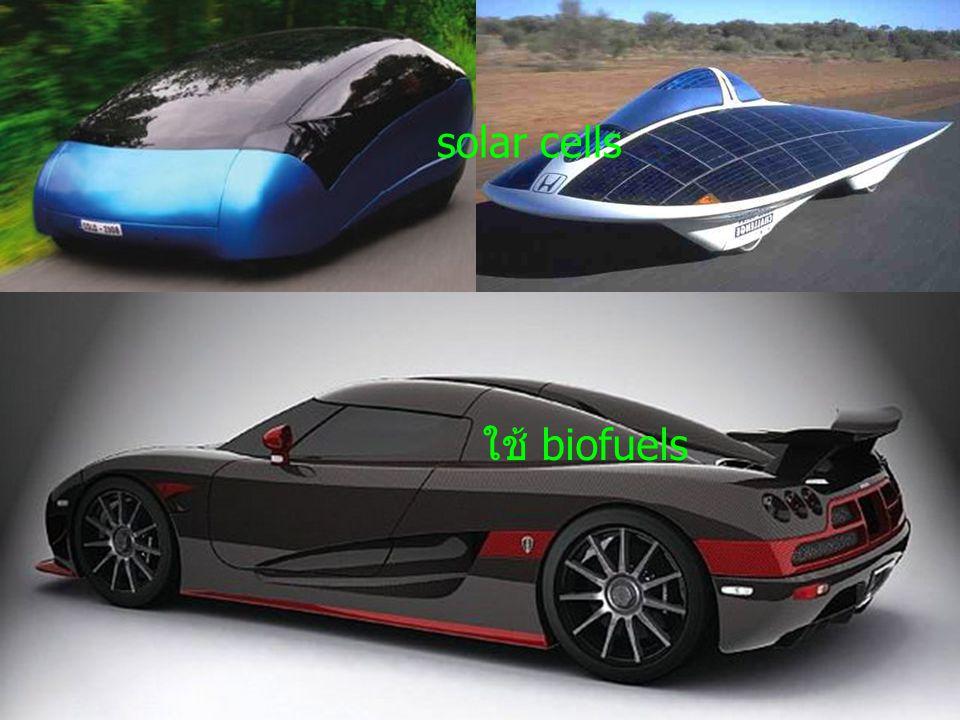 solar cells ใช้ biofuels