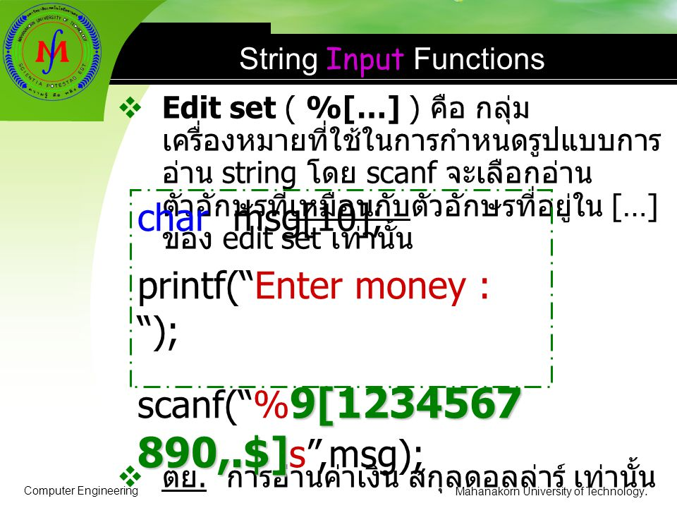 String Input Functions