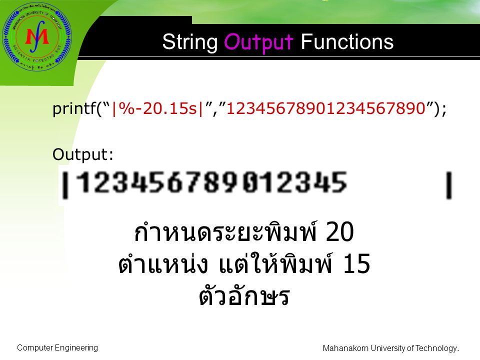 String Output Functions