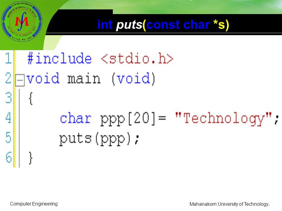 int puts(const char *s)