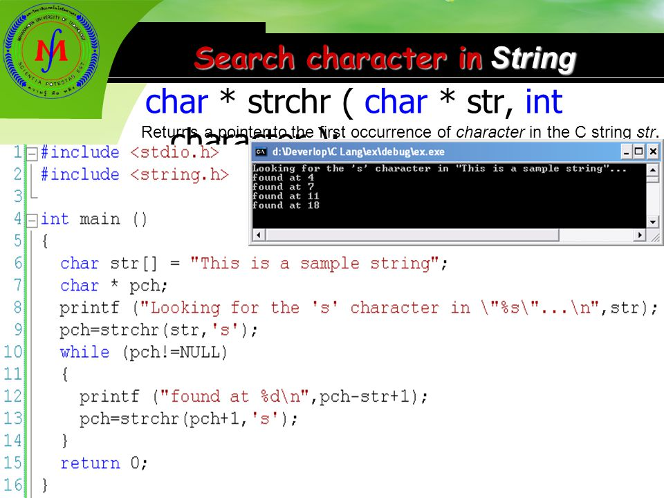 Search character in String