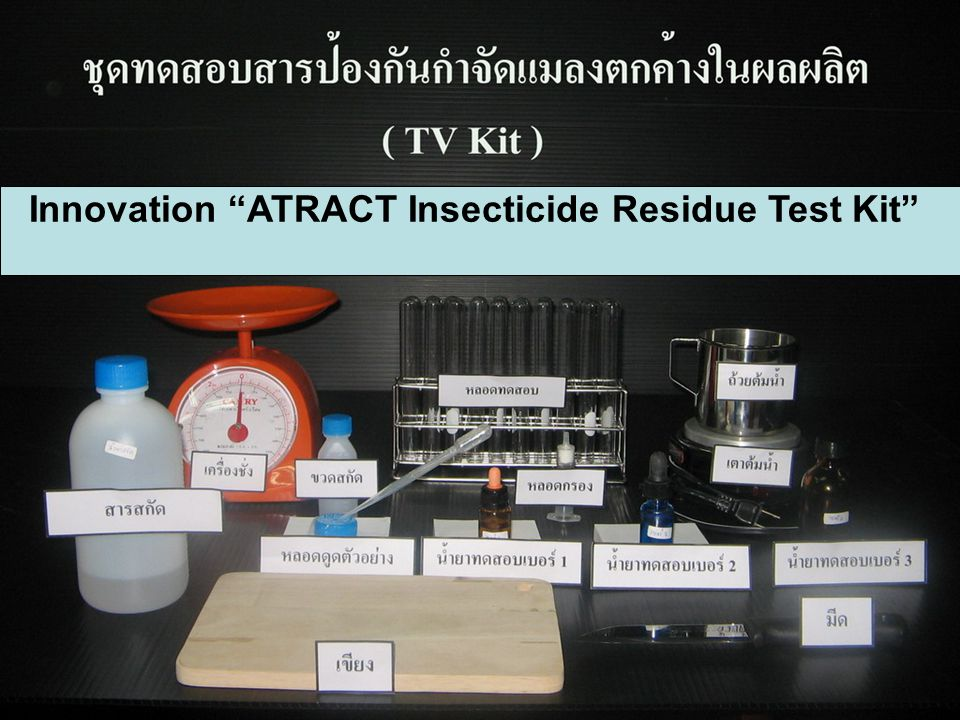 Innovation ATRACT Insecticide Residue Test Kit
