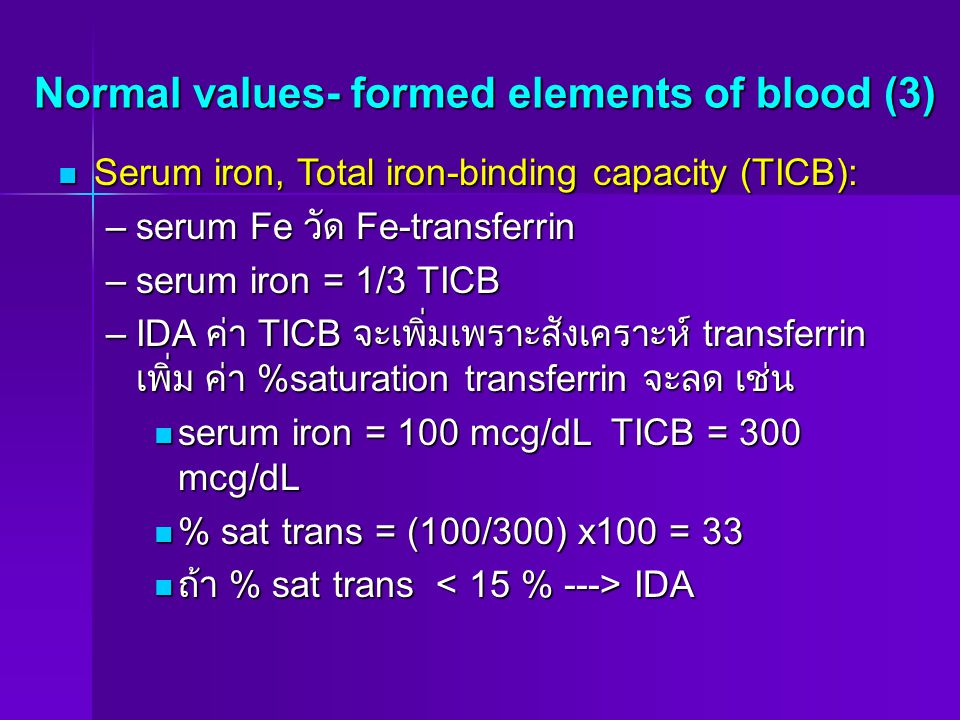 Normal values- formed elements of blood (3)